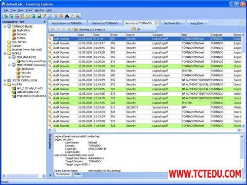 EventLogExplorer500 1 1 Phần mềm Advanced PDF Password Recovery